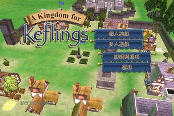 小米人的王国繁体中文版(A Kingdom for Keflings)
