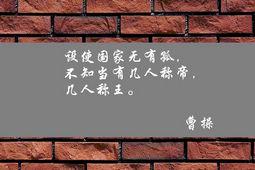 华容道小鱼儿 中文版