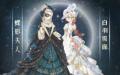 奇迹暖暖7月23日每日一题答案 服装店中购买【星星连衣裙】需要多少金币?