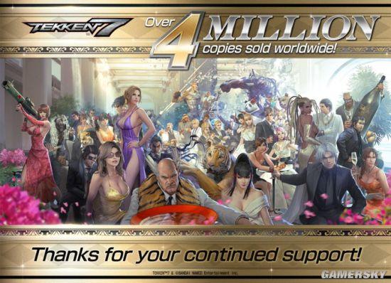 《铁拳7》大卖400万套 官方发贺图福利满满