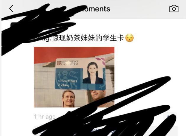 章泽天赴剑桥读书是怎么回事?章泽天和刘强东离婚了吗?