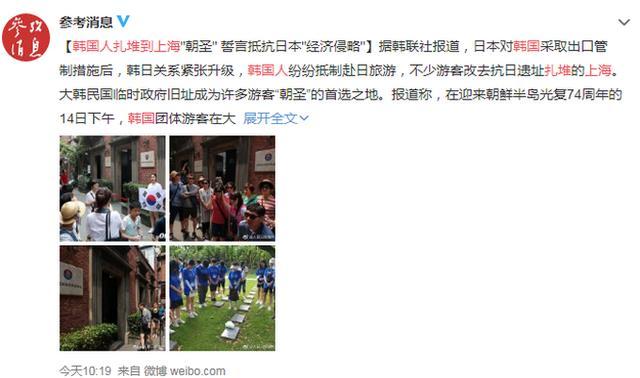 韩国人扎堆到上海怎么回事 韩国人扎堆到上海原因真相揭秘