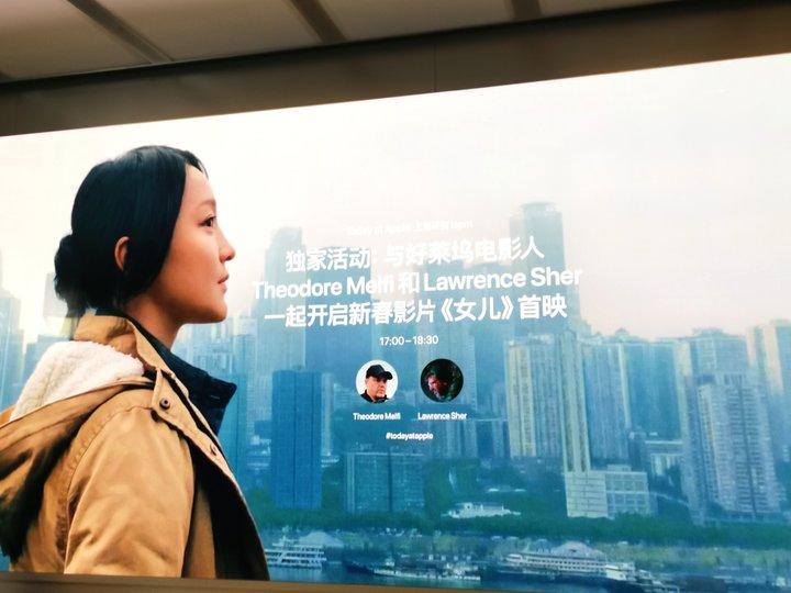 苹果发布新春大片《女儿》 2020苹果大片《女儿》在线观看地址