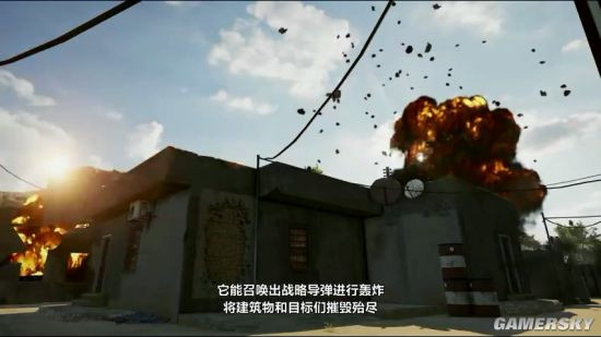 《PUBG》新图卡拉金上线 新机制黑圈随机炸毁建筑