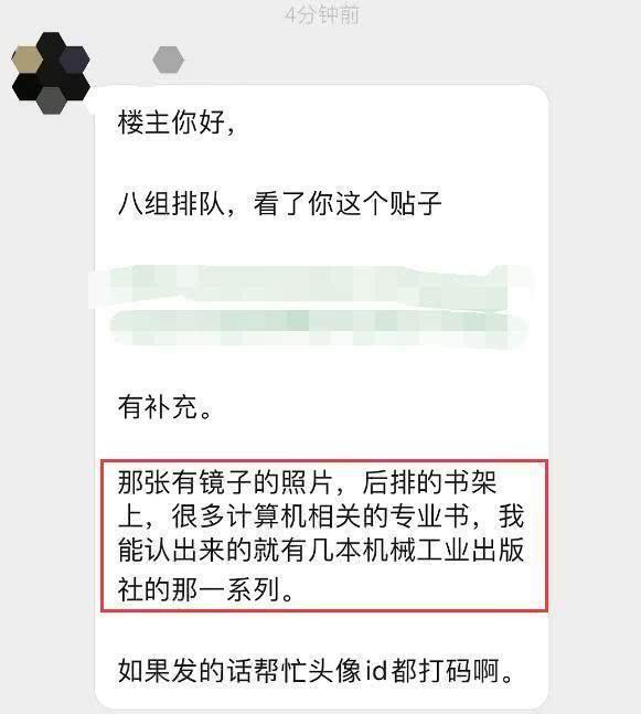 张大奕蒋凡同居爱巢曝光是真的吗?蒋凡与正妻微信对话内容句句诛心