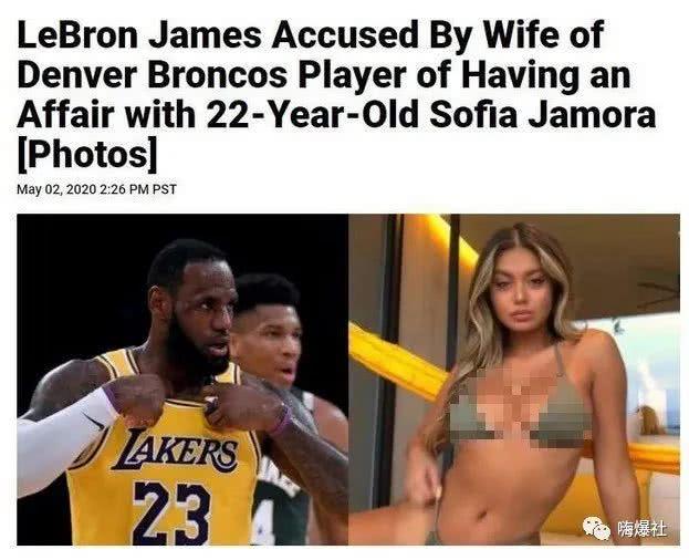 詹姆斯被曝出轨嫩模是真的吗?23岁嫩模网红闺蜜秒删爆料帖