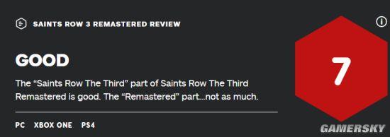 《黑道圣徒3:重制版》IGN 7分 重制部分应更好一些