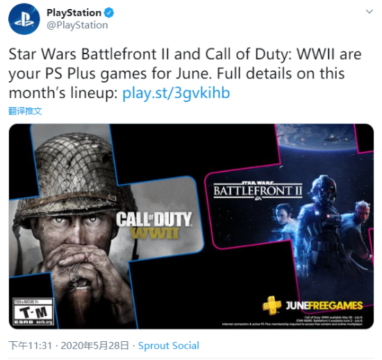《星战前线2》加入PS+欧美服会免 6月2日可领