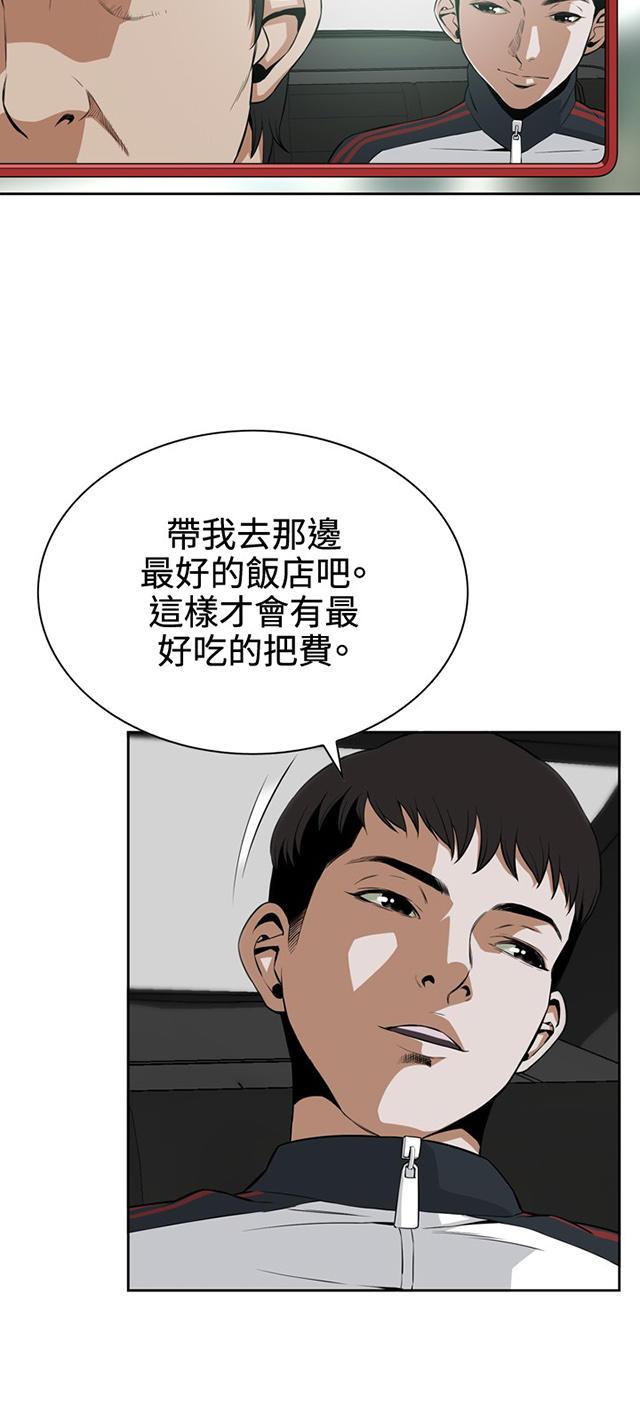 韩漫《偷窥》免费在线观看_偷窥韩漫无删减全集免费在线观看阅读