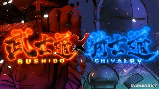 《侍魂:晓》DLC角色公开 《荣耀战魂》守望者登场