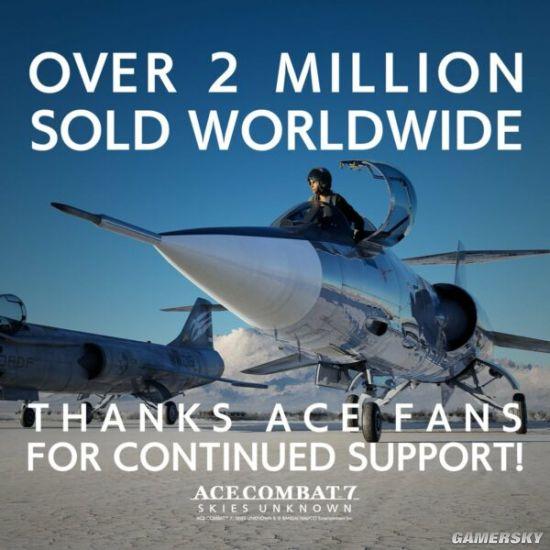 《皇牌空战7》销量超200万份 含实体出货及数字版
