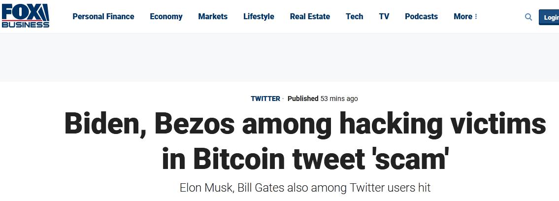 推特遭大规模黑客攻击入侵怎么回事?黑客攻击推特只为诈骗比特币?