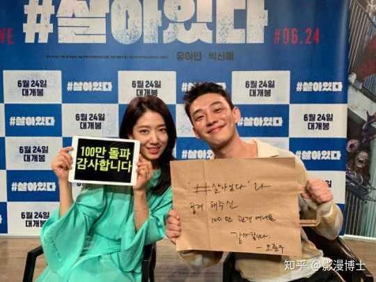 韩国电影《活着》在线观看 2020电影活着无删减完整地址