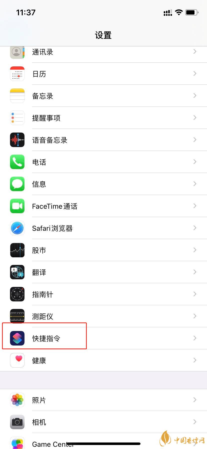 ios14充电提示音怎么设置 苹果ios14充电提示音设置教程[图文]