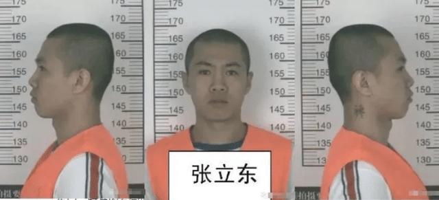 内蒙古极度危险嫌疑人张立东落网画面曝光 悬赏金曾升至20万元