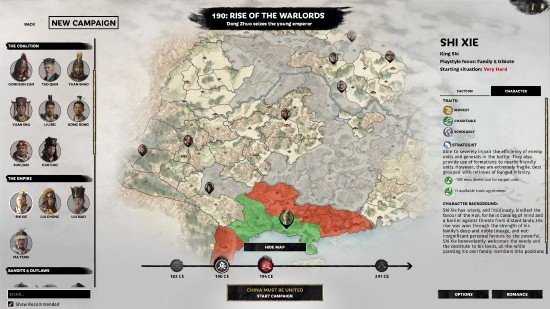 《三国全战》大型更新介绍 新增免费人物、地图更新