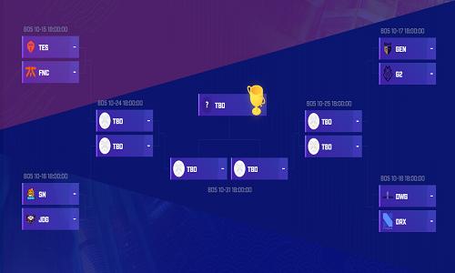 LOL英雄联盟S10赛程表收藏版 LOL全球总决赛赛程表2020