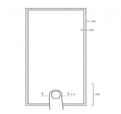 iPhone或将重新使用Touch ID怎么回事?不需要引入实体Home键