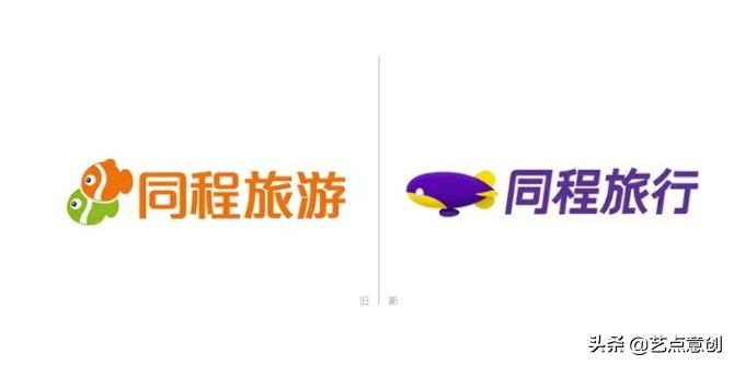 微信、支付宝的logo都变了,你发现了吗