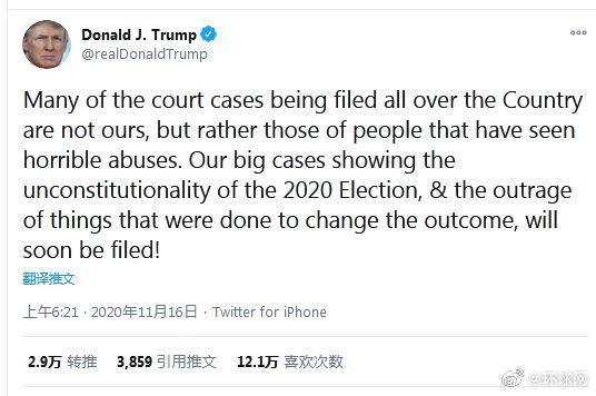 特朗普发文称2020总统选举违宪怎么回事?特朗普发文完整内容