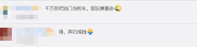 重庆7层楼顶驾校负责人被约谈怎么回事?场地没有备案且危险