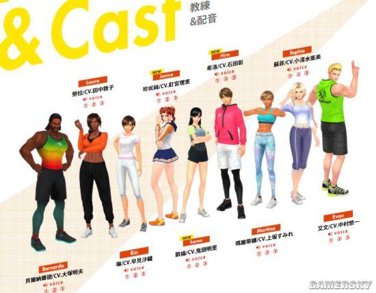 《健身拳击2》试玩版上线港服eShop 预购359港币