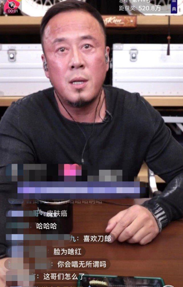 楊坤直播時滿臉通紅眼神迷離什么情況?網友質疑是酒后直播罵?