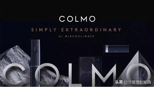 colmo是什么品牌?colmo怎么读,colmo中文名
