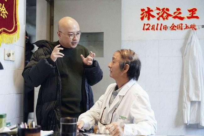 電影沐浴之王在線觀看 彭昱暢喬杉沐浴之王免費完整版