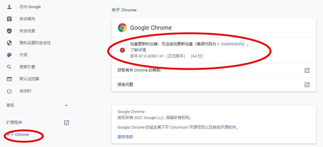 谷歌浏览器flash插件不能用怎么办?谷歌浏览器禁用flash解决方案分享