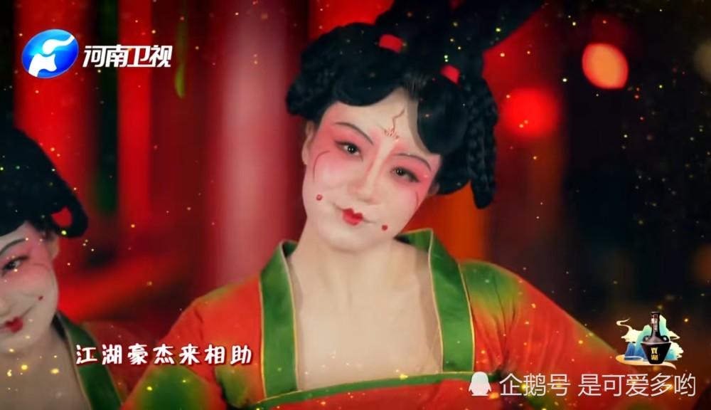河南元宵晚会回放在线看_河南卫视元宵奇妙夜高清完整版回放