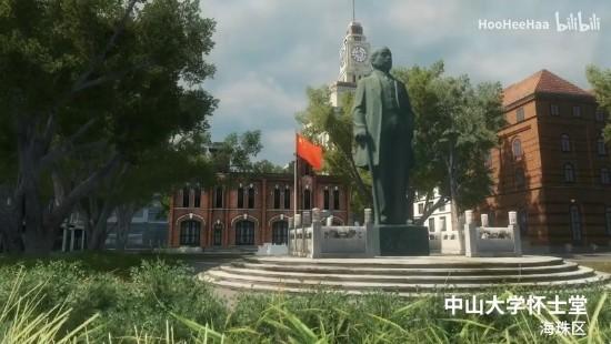 玩家用《城市天际线》还原广州 超多地标建筑精细度超赞