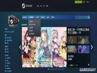 """Steam推出全新浏览方式 增加""""新鲜推荐""""等板块"""