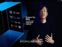 PS+精选集与国行PS5同步推出 会员免费玩12款游戏