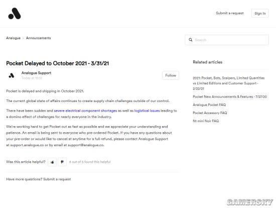 Analogue复古掌机Pocket延期至10月发售 原因是苏伊士运河堵塞