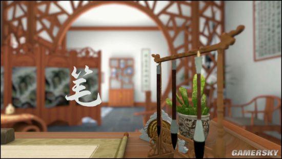 书法大师模拟器VR游戏 《墨之韵》上线Steam商城5月发售