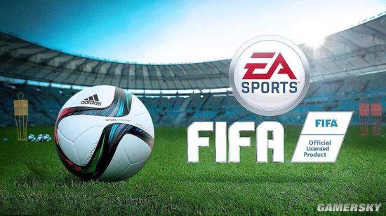 欧超联赛宣布退出《FIFA》游戏系列 不再有12家豪门