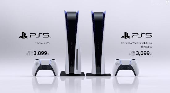 PS5国行公布3099元起!12点预售5月15日发售附预售网址