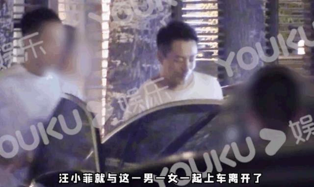 汪小菲大S离婚最新消息:离婚汪小菲离婚风波后首现身