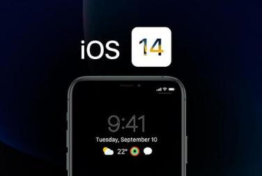 iPhone ios14.6版本越狱插件如何越狱?一起来看看吧!