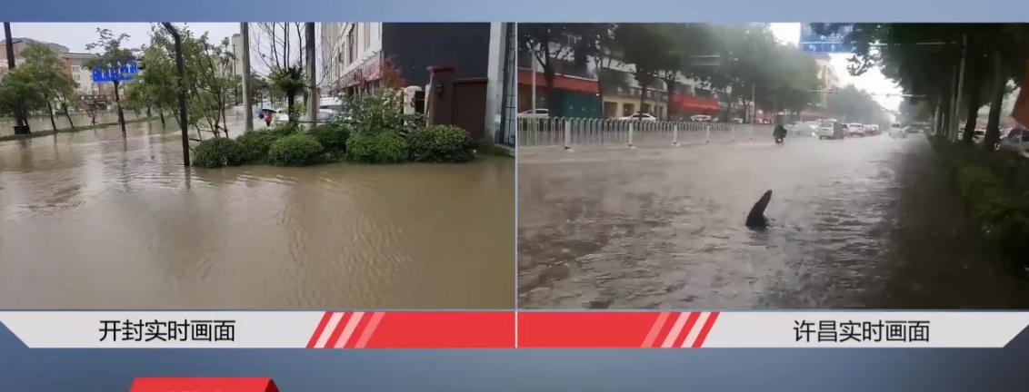 直播:多路直击河南防汛现场 河南暴雨现场直播链接