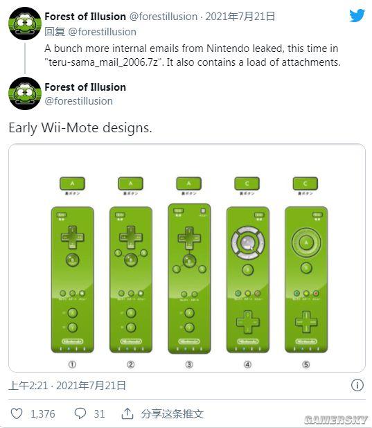 任天堂Wii手柄早期设计图泄露 青绿色更像电视遥控器