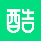 酷单车iPhone版免费下载_酷单车app的ios最新版0.8.11下载