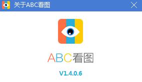 ABC看图下载