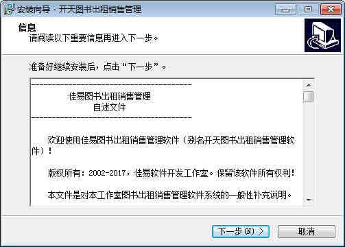 e8进销存财务软件下载