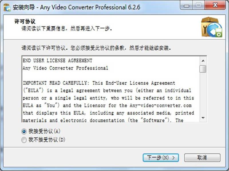 Any Video Converter Pro(格式转换器)下载