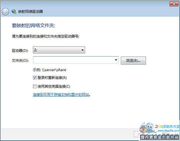 文件校验工具(EF CheckSum Manager)下载