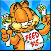 加菲猫:我的节食减肥