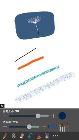 绘画软件截图0