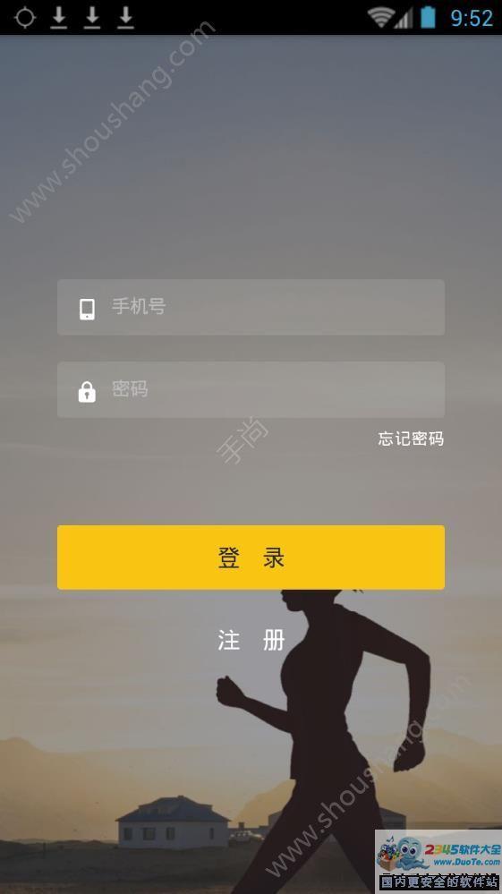 趣步app官方版软件截图1